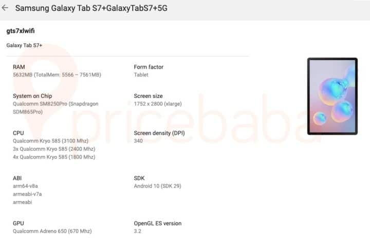 Samsung Galaxy Tab S7 series 1