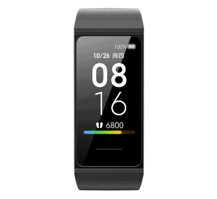 Xiaomi Mi Band 4C image 2