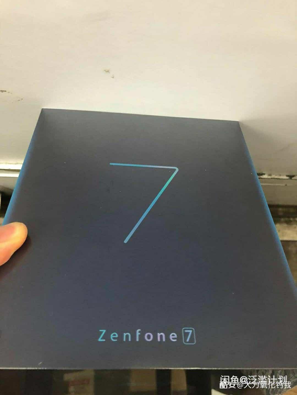 ASUS ZenFone 7 retail box leak 1