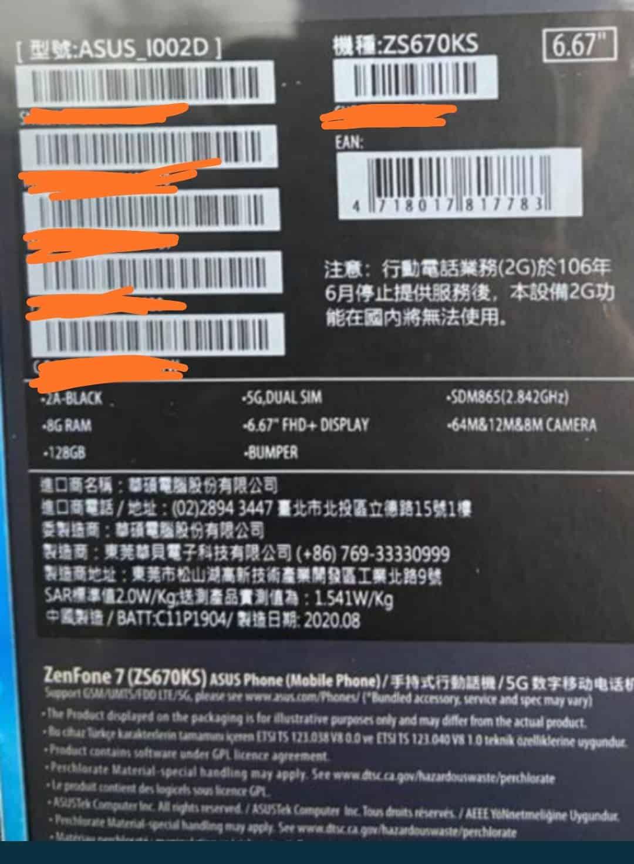 ASUS ZenFone 7 specs leak 1