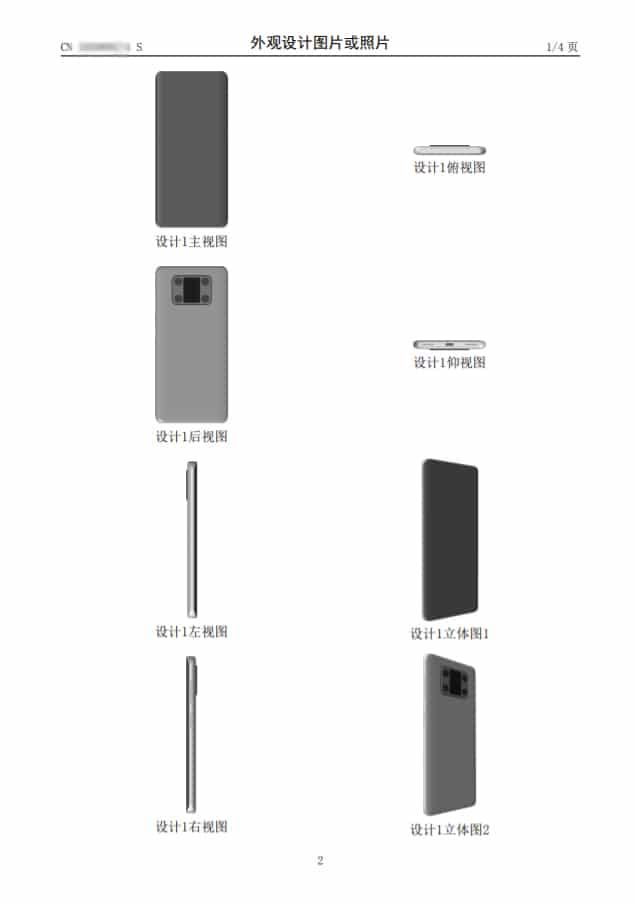 Huawei smartphone rear display patent 3