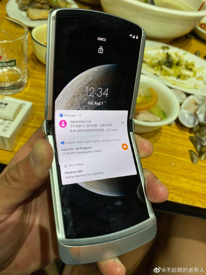 Motorola Razr 5G Hands on
