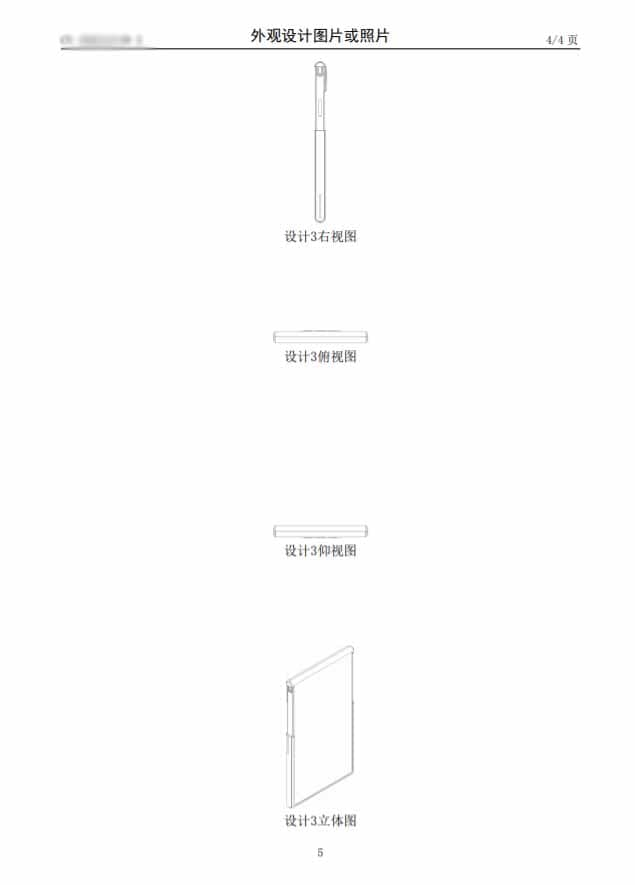 OPPO extendable display smartphone patent 5