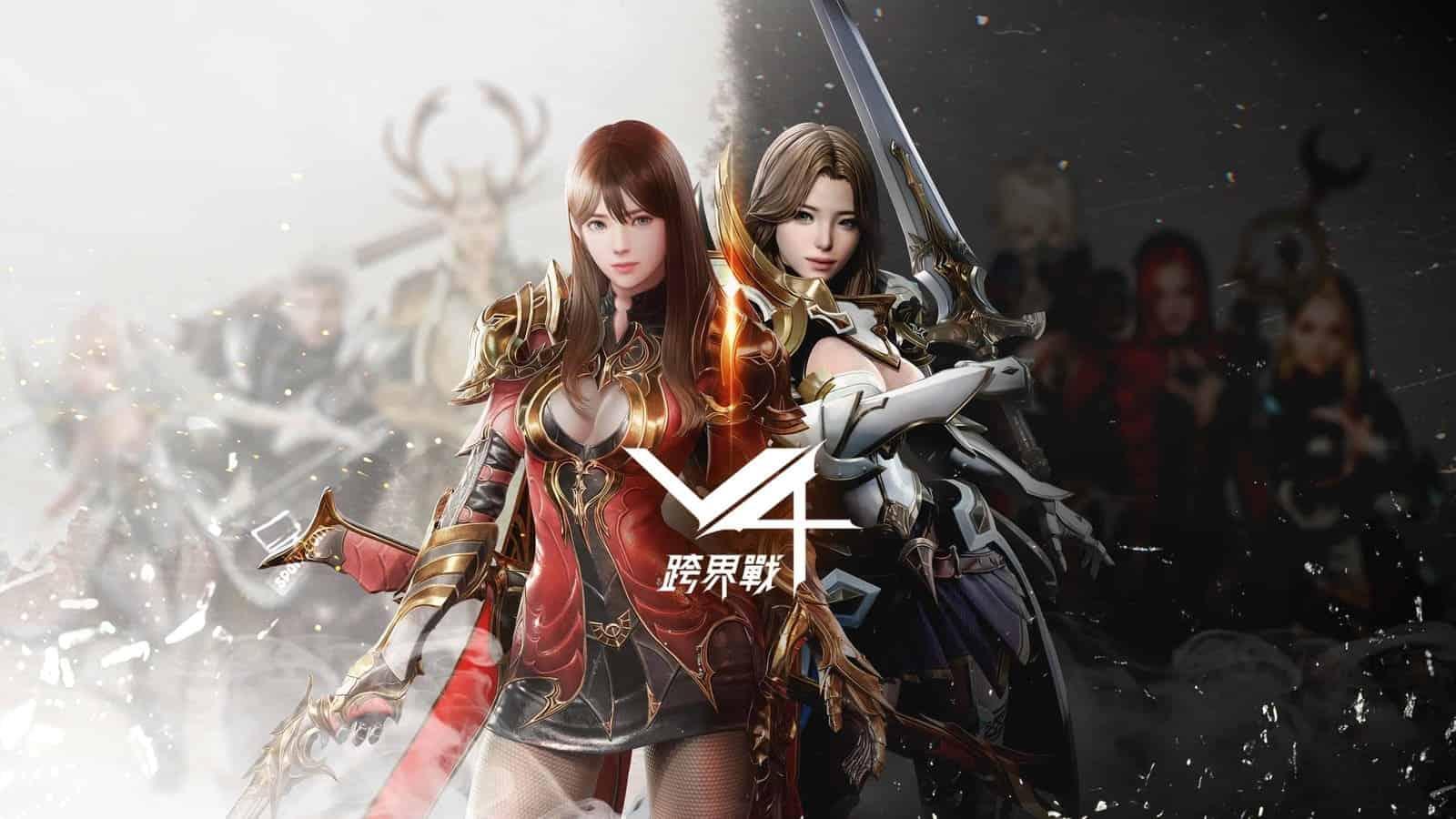 V4 MMORPG