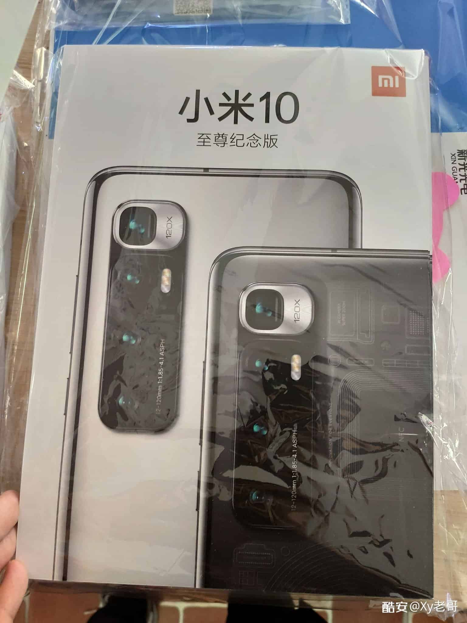 Xiaomi Mi 10 Pro Ultra leak 2
