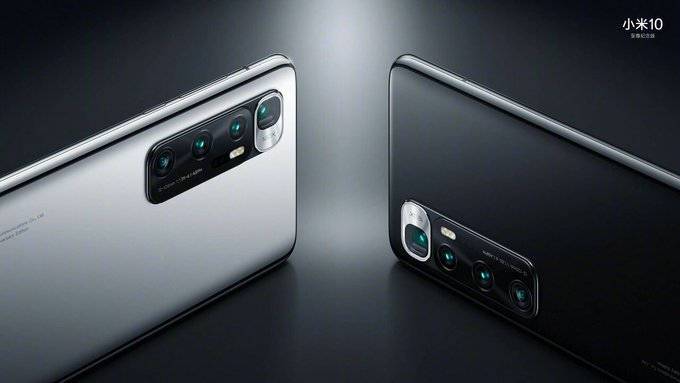 Xiaomi Mi 10 Ultra image 3