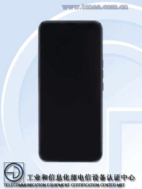 ZTE Axon 20 5G TENAA 1