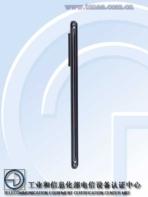 ZTE Axon 20 5G TENAA 3