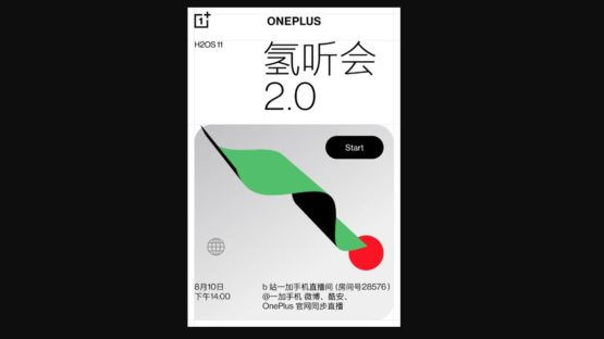 oneplus hydrogenos 11 android 11 update