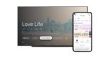 Google TV Watch List
