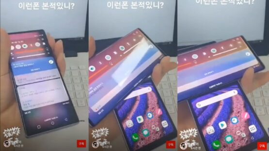 LG Wing hands on video screenshot