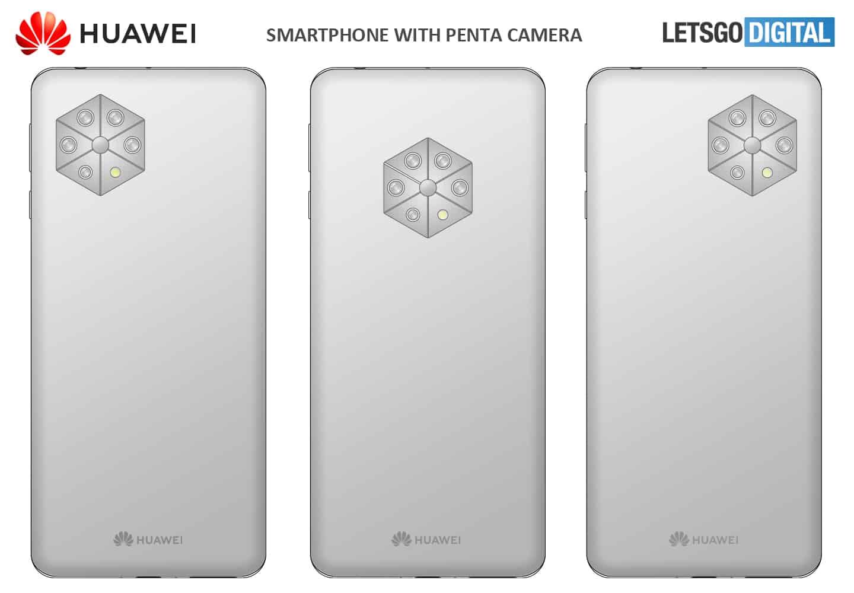 huawei smartphone penta camera 2 patent