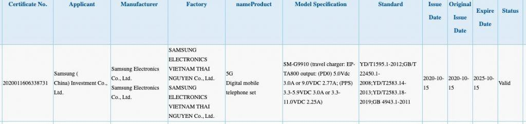 Galaxy S21 fast charging 3C authority