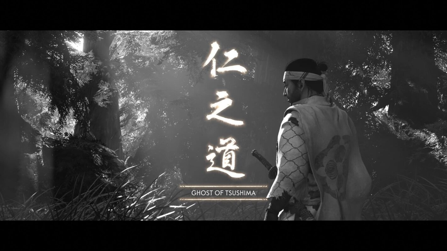 Ghost Of Tsushima PS4 PS5 3