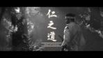 Ghost Of Tsushima PS4-PS5 (3)