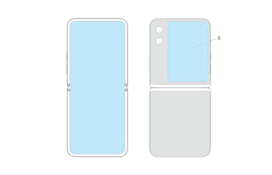 Huawei Flip Phone Patent October 2020