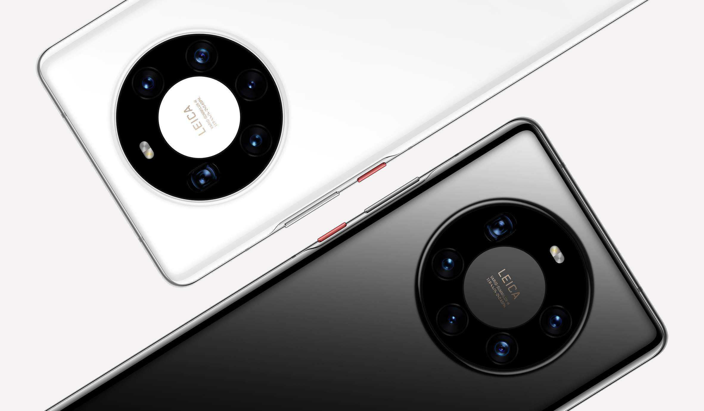 Huawei Mate 40 series 2