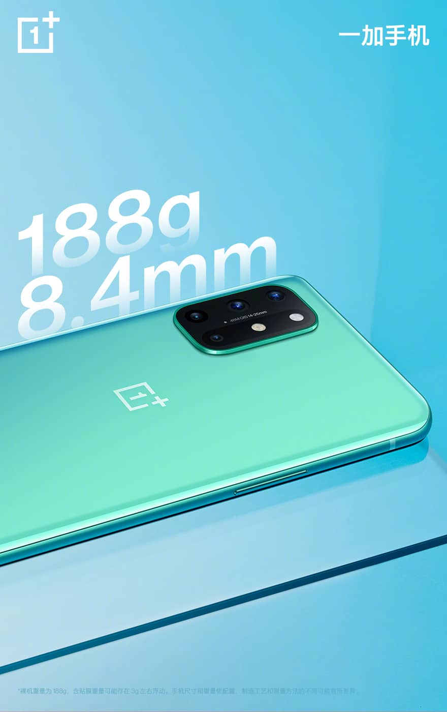 OnePlus 8T thickness and weight
