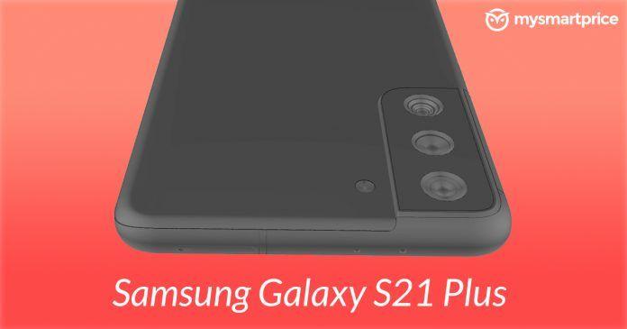 Samsung Galaxy 21 image render leak 1