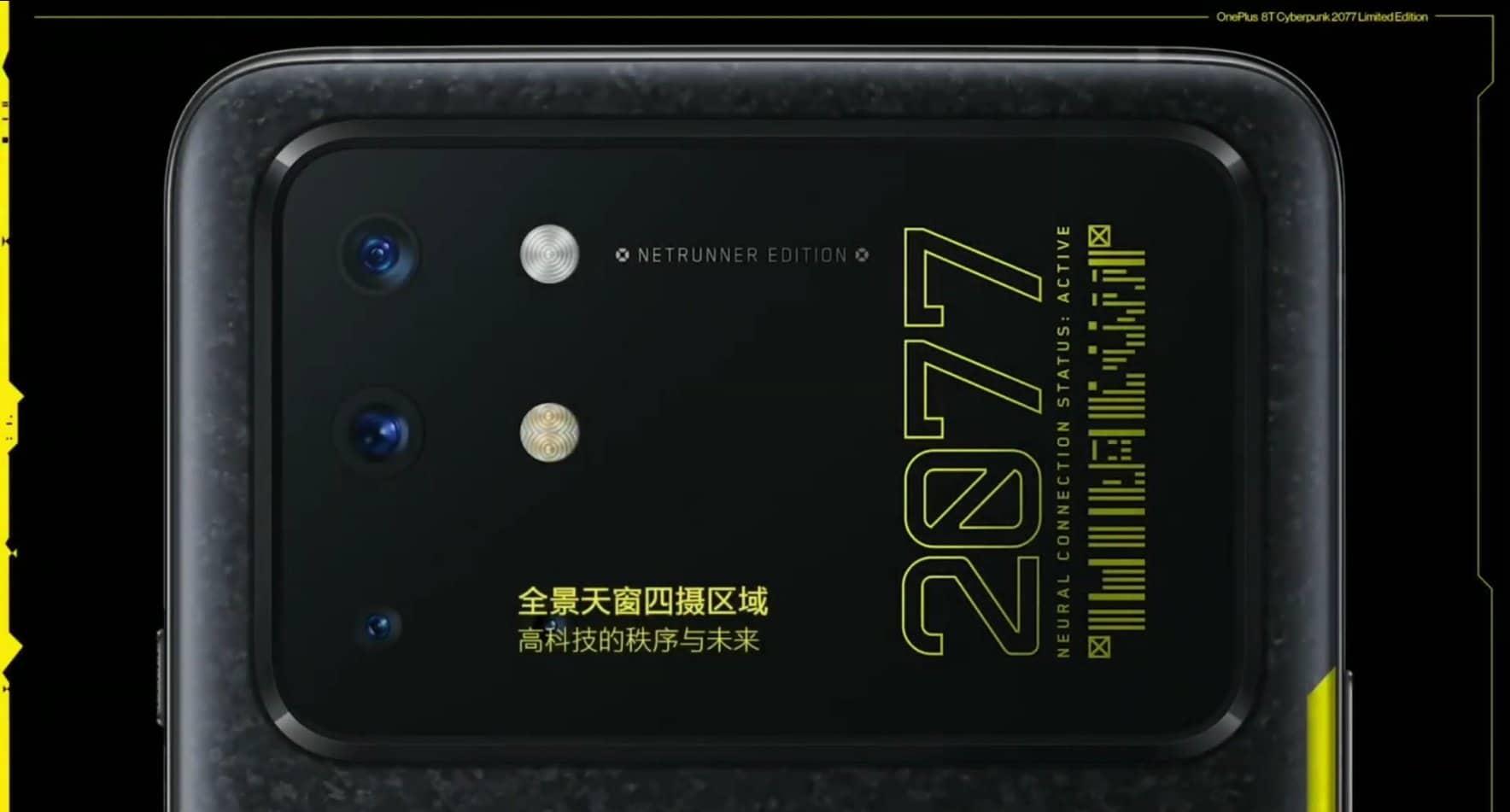 OnePlus 8T Cyberpunk 2077 image 7