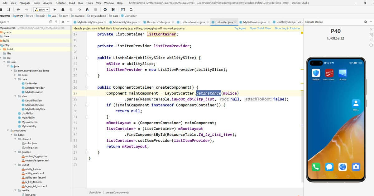 Harmony OS Emulator Screenshot 1