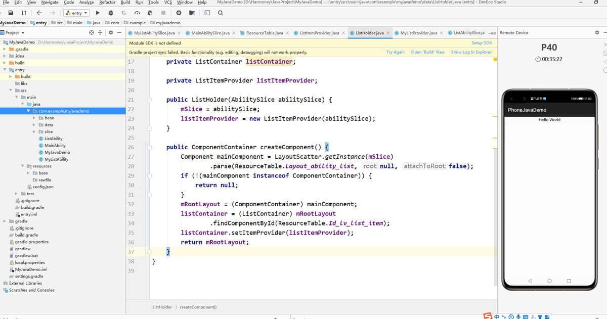 Harmony OS Emulator Screenshot 2