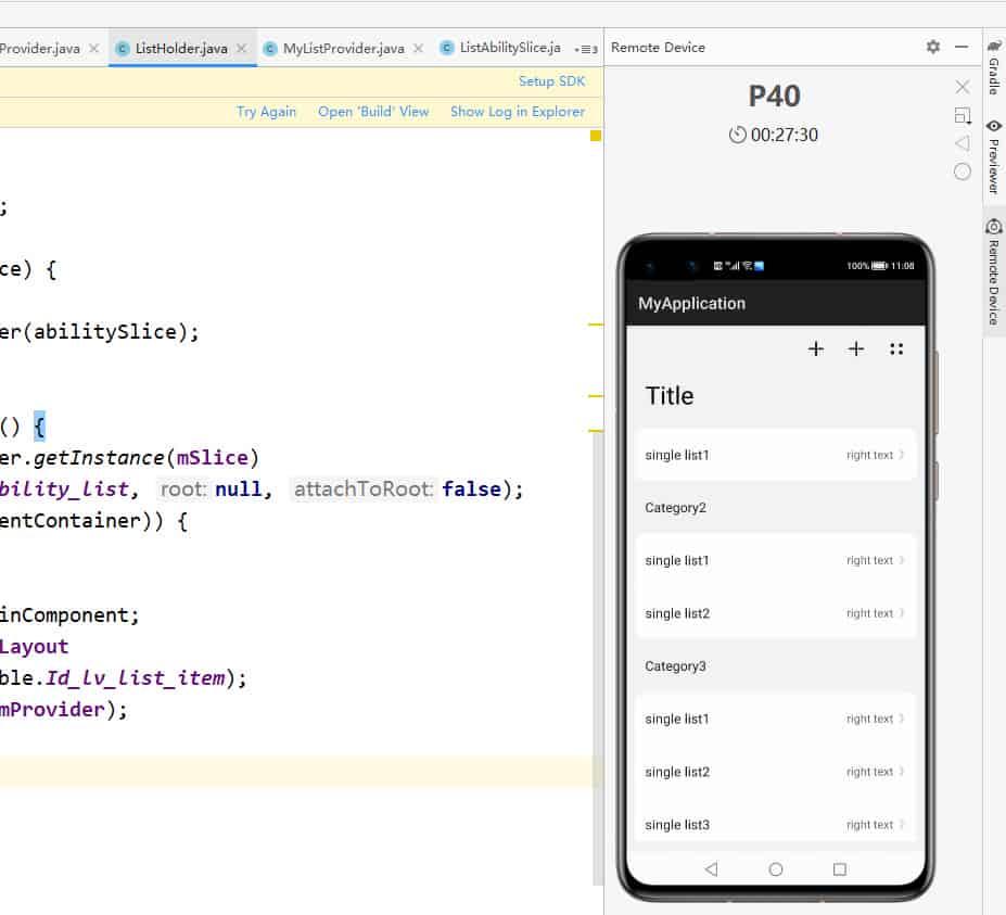 Harmony OS Emulator Screenshot 3