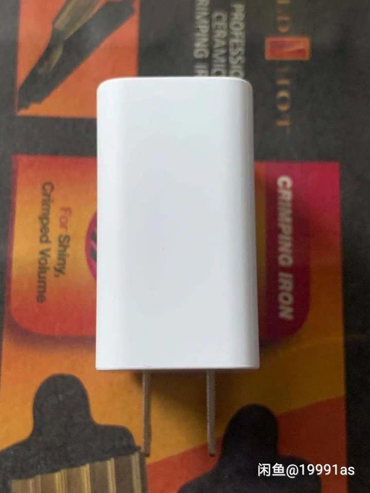 samsung 65w charger 4
