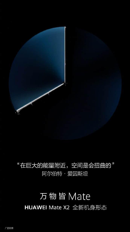Huawei Mate X2 design teaser