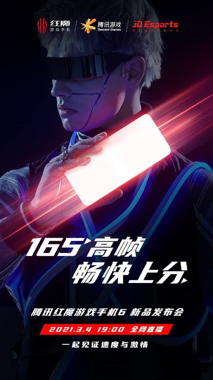 RedMagic 6 Gaming Phone teaser 1
