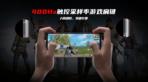 RedMagic 6 Gaming Phone teaser (2)