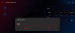 ASUS ROG Phone 5 Ultimate Review (14)
