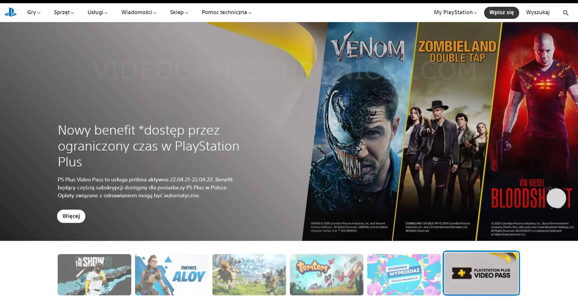 PlayStation Plus Video Pass 1