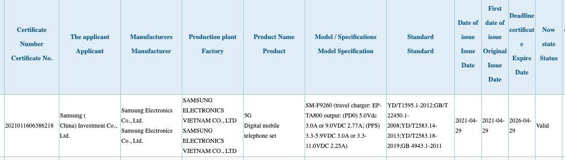 Samsung Galaxy Z Fold 3 25W charger