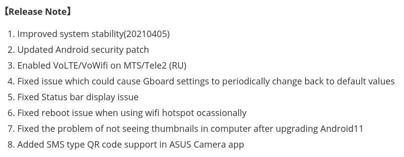ASUS ZenFone 7 and 7 Pro June 2021 update 1