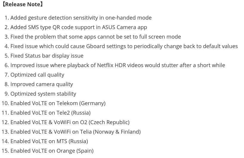ASUS ZenFone 8 Flip June 2021 update 1