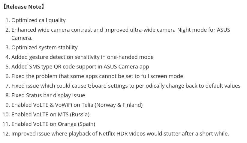 ASUS ZenFone 8 June 2021 update 1
