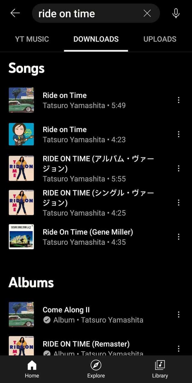 downloads tab search youtube music