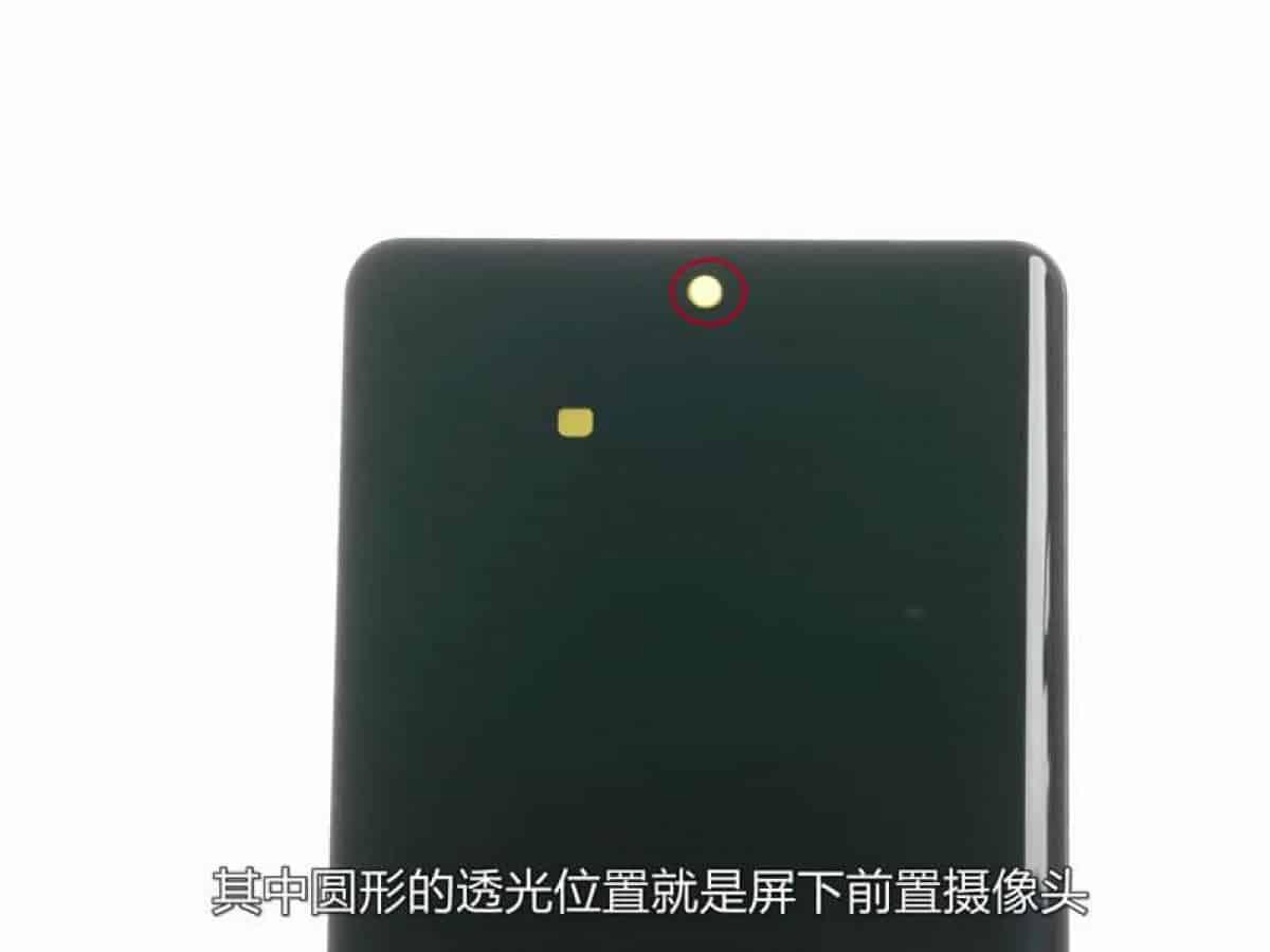 Xiaomi Mi MIX 4 teardown 3