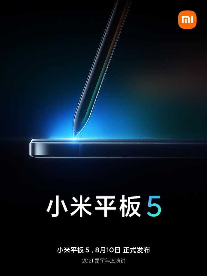 Xiaomi Mi Pad 5 confirmation