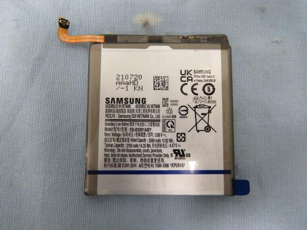 Galaxy S22 battery SM BS901ABY