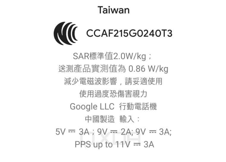 Google Pixel 6 Pro charging speed NCC